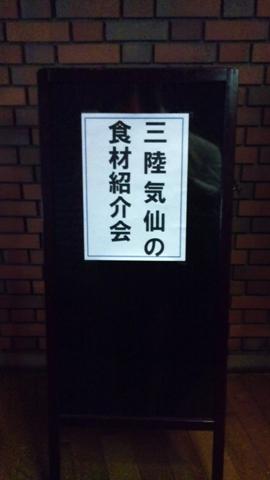 2011-03-01 13.05.33.jpg